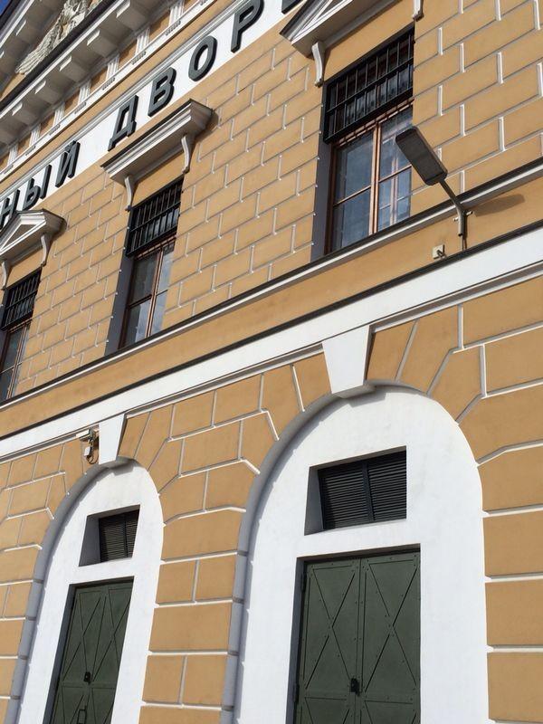 Уличный светодиодный светильник ДКУ 07-170-50-Д120