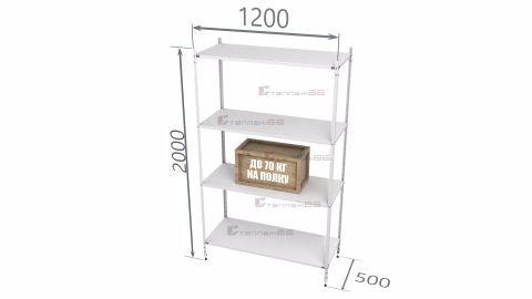 Стеллаж архивный СПЛо 2000*1200*500 (4 полки)